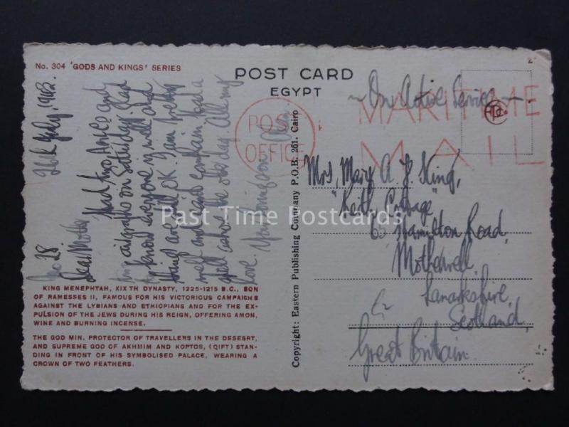 Egypt: KIng Menephtah Offerings to God AMON-RA c1943 Old Postcard