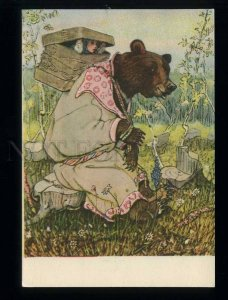 209622 RUSSIA RACHEV fairy tale Fox with a rolling pin goose old postcard
