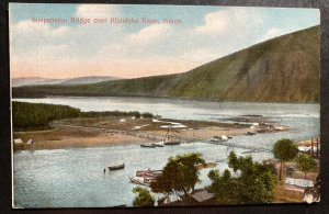 Mint USA Color Picture Postcard Suspension Bridge Over Klondyke River Yukon