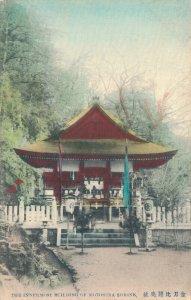 Japan The Innermost Building of Kotohira Shrink 04.89