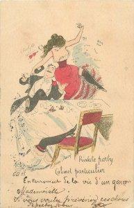 Private party caricature humorous Postkarte
