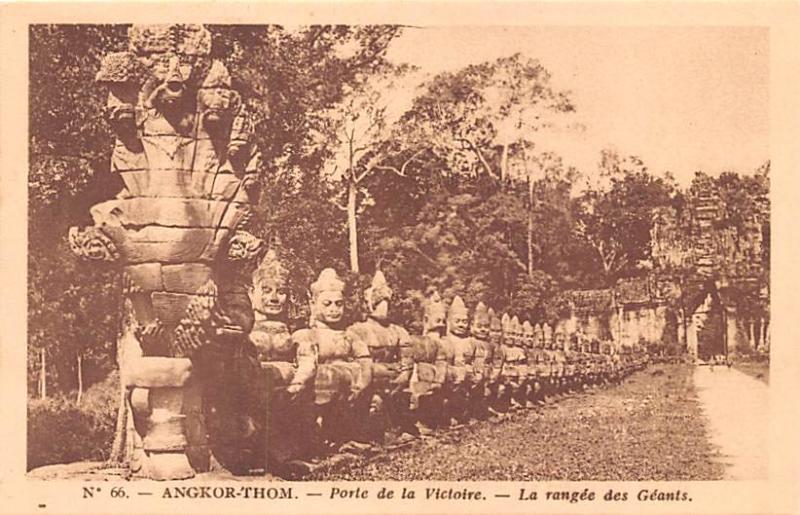 Angkor Thom Cambodia, Cambodge Porte de la Victorie Angkor Thom Porte de la V...