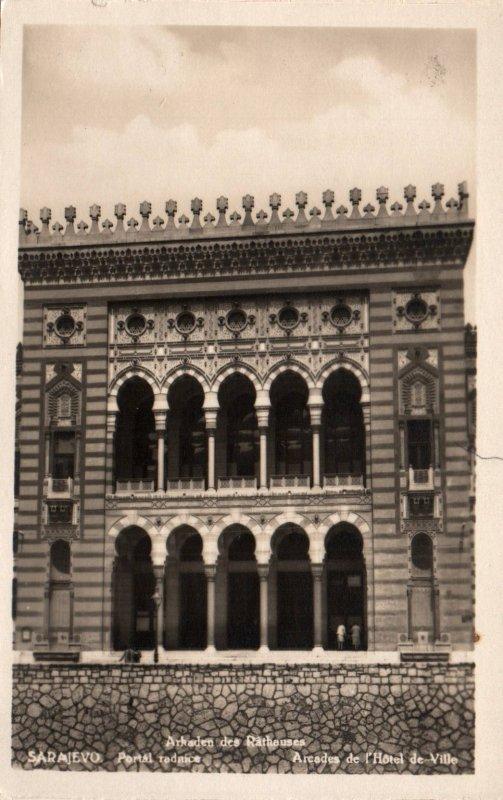 Arkaden de Rathauses,Sarajevo,Yugoslavia BIN
