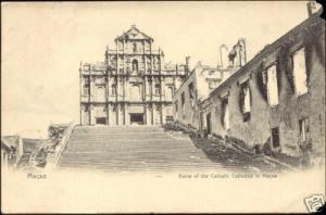 china, MACAO MACAU, Ruins Catholic Cathedral (1912)