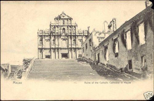 china, MACAO MACAU, Ruins Catholic Cathedral (1912)