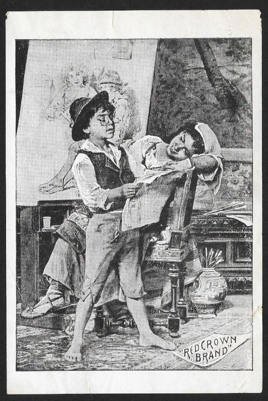 VICTORIAN TRADE CARD Red Crown Stove Gasoline Boy Reading Paper to Girl