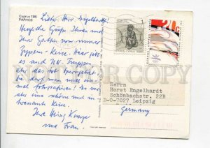 422076 Cyprus to GERMANY 1992 year Paphos RPPC