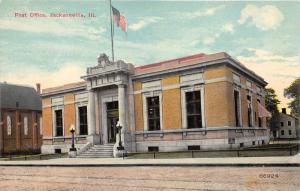 Jacksonville Illinois~Post Office~Flag on Roof~Church Next Door~c1910 Pc