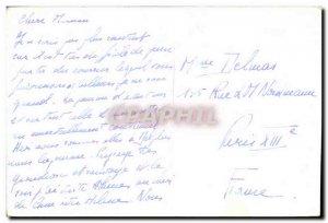 Postcard Modern Greece Greece Athens