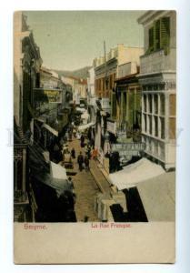 132848 TURKEY SMYRNE IZMIR La rue Franque Advertising Vintage