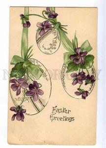 187171 EASTER Eggs w/ Violins Flowers Vintage EMBOSSED PC