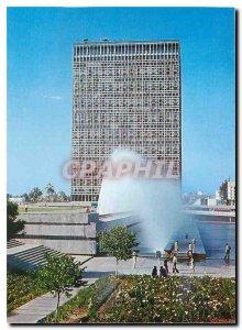 Postcard Modern Tashkent Lenin Square