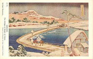 British Museum Postcard Of Hokusai Woodblock The Bridge Of Boats at Sano