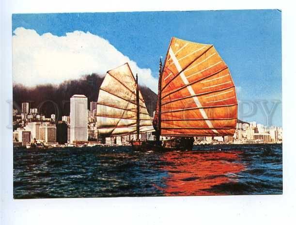 179678 Cruising Junk Victoria Harbour Hong Kong postcard