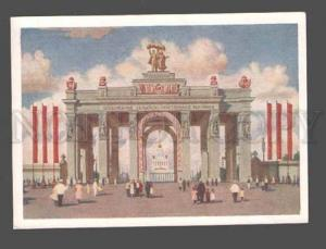 082247 Russia Moscow VSHV main entrance Vintage PC