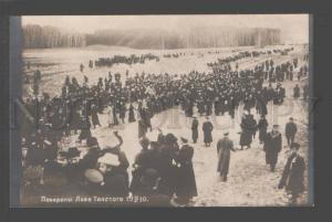 096291 Funeral Lev TOLSTOY Russian WRITER vintage PHOTO RARE
