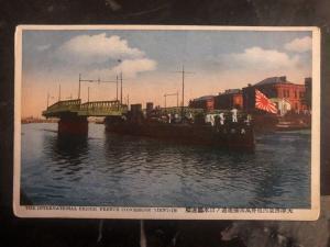 Mint China RPPC Postcard International Bridge French Concession Tientsin