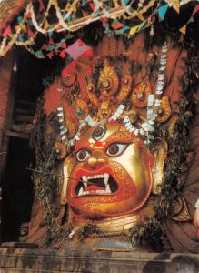 Nepal Sweta Bhairab Courtesy: K.P Pradhan