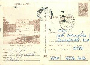 Romania postal stationery postcard Bradet Hospital
