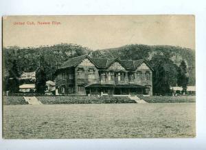 227120 CEYLON United Club Nuwara Eliya Vintage postcard