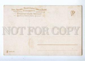 233324 Flowers w/ Paper lanterns by RECKLING Vintage postcard