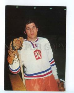250897 Czechoslovakia ICE hockey player Milan Kuzela Old photo
