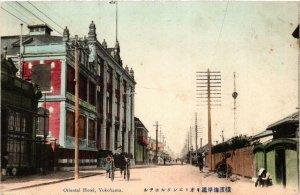 PC CPA YOKOHAMA Oriental Hotel JAPAN (a8979)