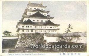 Castel of Nagoya Japan Imperial Detached Palace Castel of Nagoya Imperial Det...