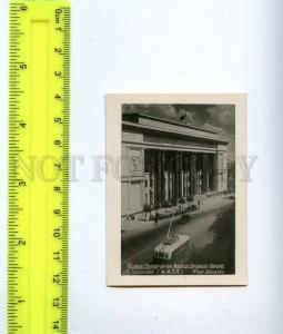 222842 GEORGIA TBILISI Institute Marx Engels Lenin trolleybus