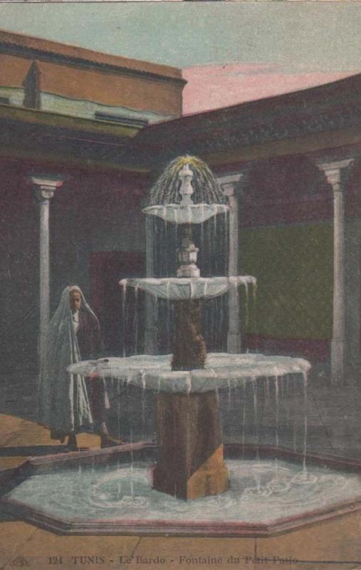 Tunis Tunisia Le Bardo Water Fountain Petit Patio Old Antique Postcard