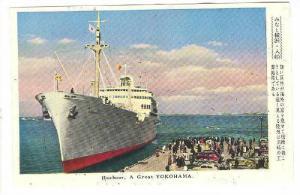 Harbor , Yokohama , Japan , 30-40s
