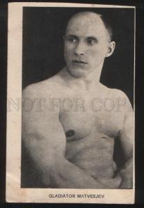 100287 WRESTLING nude wrestler Gladiator Matveejev Vintage PC