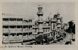 India  - The Rydhonie Mosque Bombay 01.66
