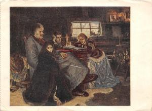 B74840 Russia painting peintures