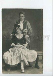 3185448 Germany DANCER Actor Vintage PHOTO Tollmann-Matter PC