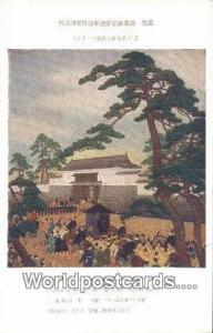 Japan State Nijo Castle Tomoto Kobori State Nijo Castle Tomoto Kobori