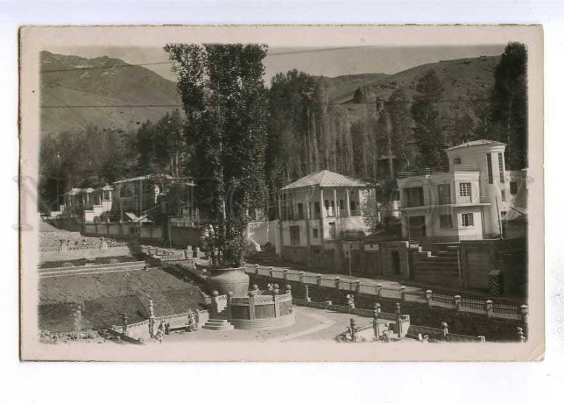 193179 IRAN Persia TEHERAN Vintage photo RPPC stamps 1936 year