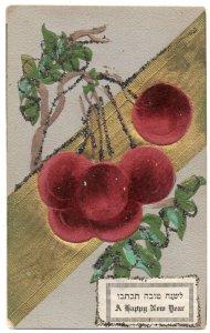 New Year Greetings Grapes Cherries Felt Add On Glitter Postcard JJ658777