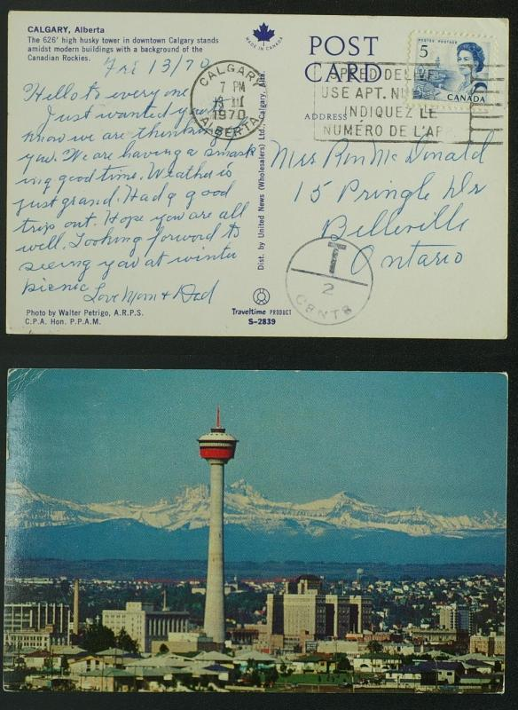 Calgary Husky tower Canadian Rockies pc 1970 Postage due