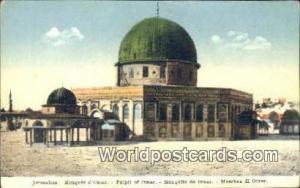 Jerusalem, Israel Mosquee d'Omar, Pulpit of Omar Mosquee d'Omar, Pulpit of Omar