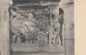 ELEPHENTA , India , 00-10s ; Linga Cave