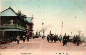 PC CPA YOKOHAMA Pier JAPAN (a9287)
