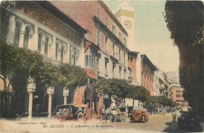 Africa ALGER Alhambra et les Galeries animated street automobiles