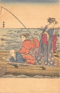 Japanese Women Man Fishing Boat Artist Torii Kiyonaga (1752-1815) Postcard