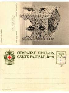 CPA AK Trone du Tsar Boris. Russia (286244)