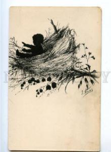 178180 Elizabeth BEM silhouette RARE vintage lithography