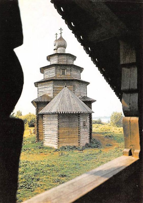 Russian Federation, Russia Postcard Vitoslavlitsy Museum of Wooden Architect...