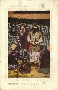 japan, HOKKAIDO, Native Ainu Aynu Aino, Traditional Costumes, Mouth Tattoo 1921