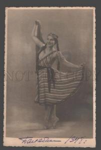 091395 BALABINA Russian BALLET Star DANCER PHOTO old AUTOGRAPH