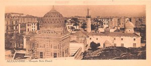 Musquee Nabi Daniel Alexandrie Egypt, Egypte, Africa Unused